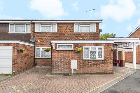 4 bedroom end of terrace house for sale - Aylesbury, Buckinghamshire, HP21