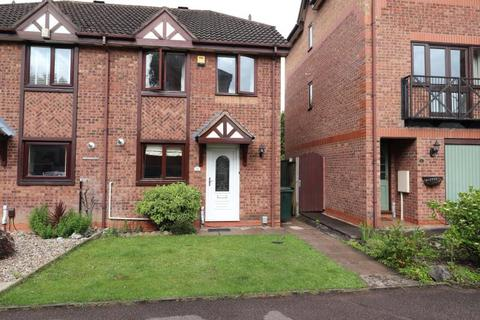 3 bedroom semi-detached house to rent - Cricket Close, Chapelfields, Coventry