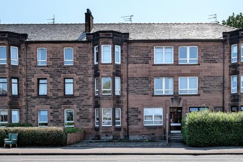 2 bedroom flat to rent -  Paisley Road West,  Bellahouston, G52