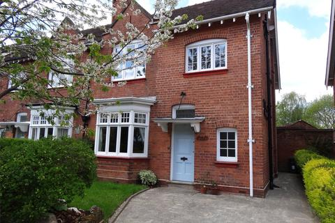 5 bedroom semi-detached house for sale - Mary Vale Road, Bournville, Birmingham, B30