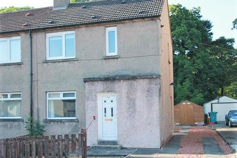 2 bedroom semi-detached house for sale - 29, Yarrow Crescent, Wishaw