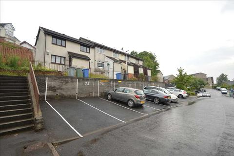 2 bedroom terraced house to rent - Kirkton Road, Cambuslang