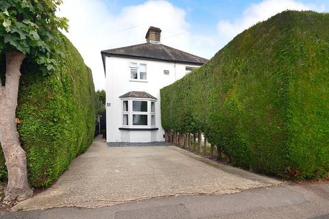 3 bedroom semi-detached house for sale - Surrey, RH6