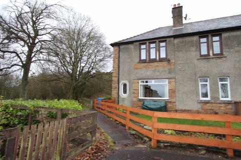 2 bedroom flat to rent - Wilson Street, Townhill