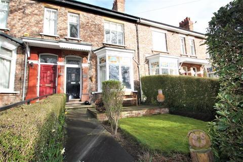 3 bedroom terraced house for sale - Hartburn Village, Stockton, TS18 5EB