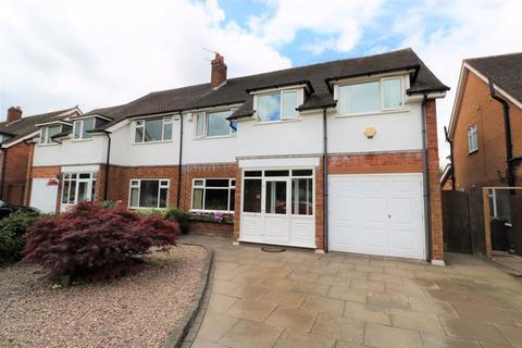 5 bedroom semi-detached house for sale - Northgate, Aldridge