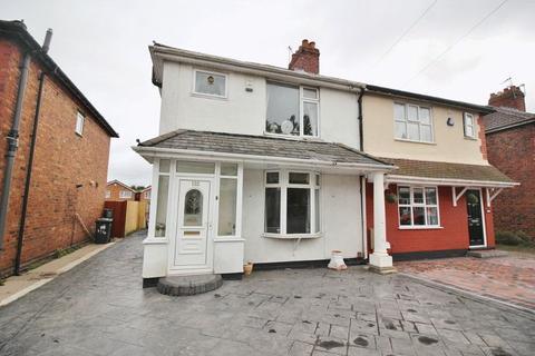 3 bedroom semi-detached house to rent - Victoria Road, Wednesfield
