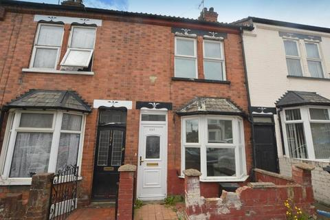 2 bedroom terraced house for sale - Maple Road West, Bury Park, Luton, Bedfordshire, LU4 8BQ