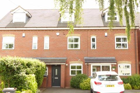 3 bedroom terraced house for sale - Cofield Road, Sutton Coldfield