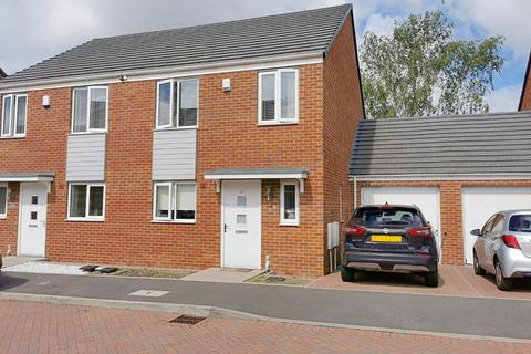 3 bedroom semi-detached house for sale - PERRY PLACE, WEST BROMWICH, B70 0PE