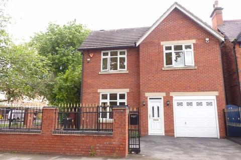 4 bedroom detached house for sale - Withy Hill Road, Sutton Coldfield