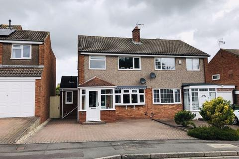 3 bedroom semi-detached house for sale - Beechcroft Crescent, Streetly