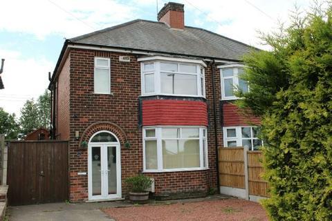 3 bedroom semi-detached house for sale - Pinxton Lane, South Normanton, Alfreton