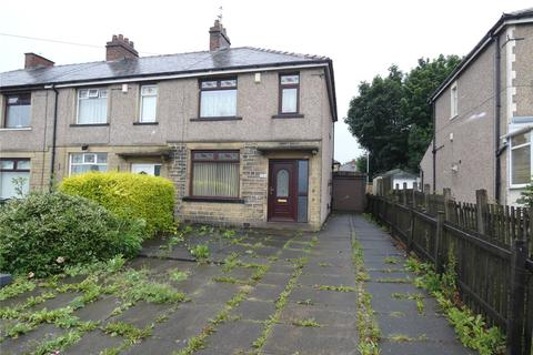 3 bedroom end of terrace house for sale - Beacon Road, Bradford, West Yorkshire, BD6
