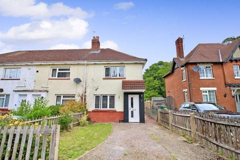 2 bedroom end of terrace house for sale - Blackthorn Road, Merryoak