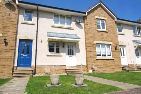 2 bedroom terraced house for sale - 6 South Chesters Park, Bonnyrigg