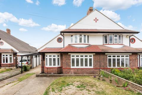 3 bedroom semi-detached house for sale - Braundton Avenue, Sidcup, DA15