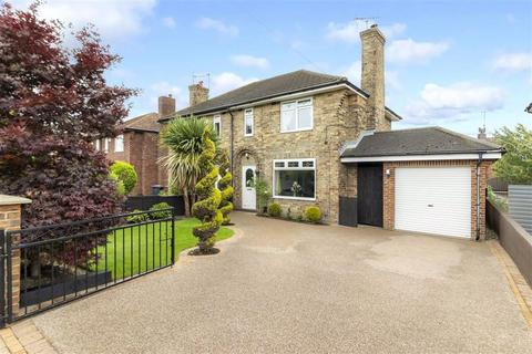 3 bedroom semi-detached house for sale - Woodlands Drive, Harrogate