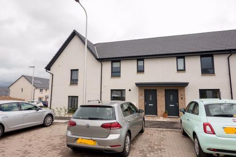 3 bedroom terraced house to rent - GREENWELL WYND, EDINBURGH, EH17 8WP