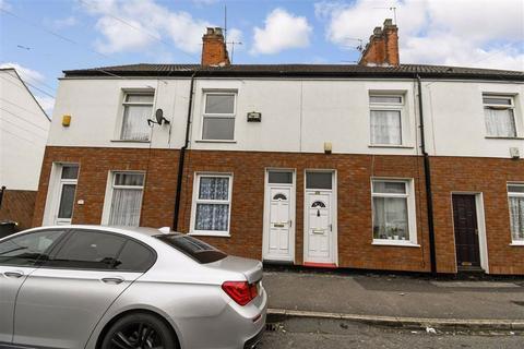 2 bedroom terraced house for sale - Cadogan Street, Anlaby Road, Hull, HU3