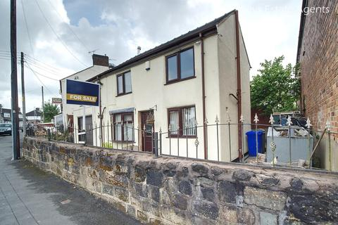 4 bedroom detached house for sale - Wilding Road, Ball Green, Stoke-On-Trent