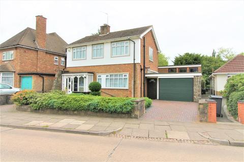 3 bedroom detached house for sale - Davenport Road, Evington, Leicester LE5