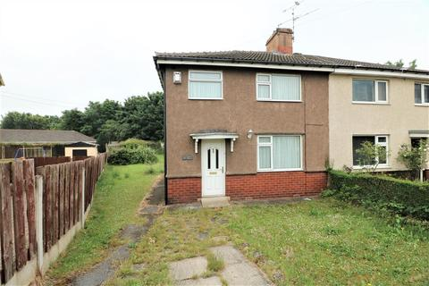 3 bedroom semi-detached house for sale - South Vale Drive, Thrybergh, Rotherham