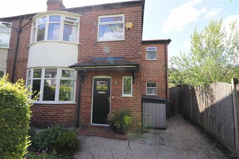 4 bedroom semi-detached house for sale - Maidstone Avenue, Chorlton, Manchester, M21