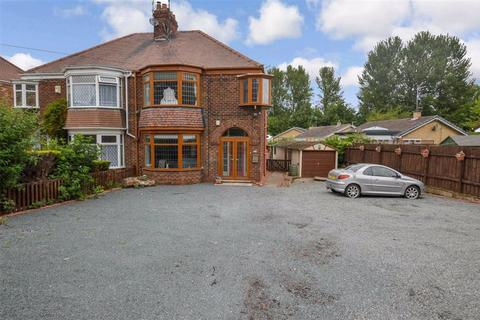 4 bedroom semi-detached house for sale - Saltshouse Road, Hull, East Yorkshire, HU8