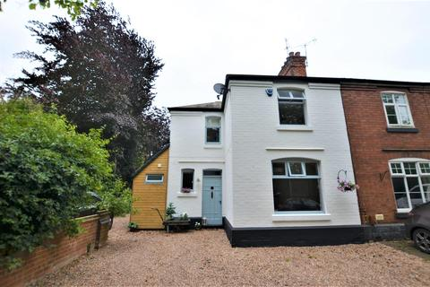 4 bedroom semi-detached house for sale - 'The Mouse House', Upper Hollow, Littleover, Derby