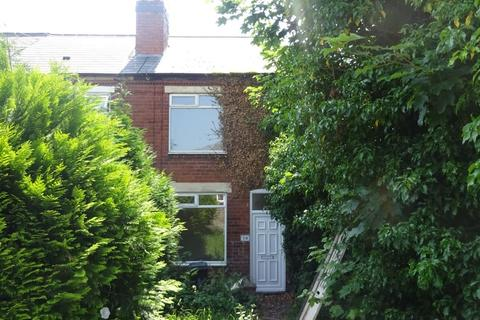 3 bedroom terraced house for sale - Mill Street, Walsall, West Midlands, WS2 8AN