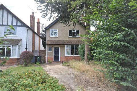 3 bedroom detached house for sale - Kidmore Road, Caversham Heights, Reading