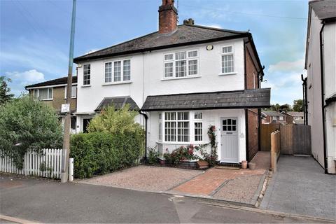 2 bedroom semi-detached house for sale - Poplar Road, Dorridge, Solihull, B93 8DB