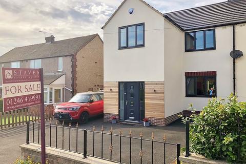 4 bedroom semi-detached house for sale - Holmley Lane, Dronfield, Derbyshire, S18 2HQ