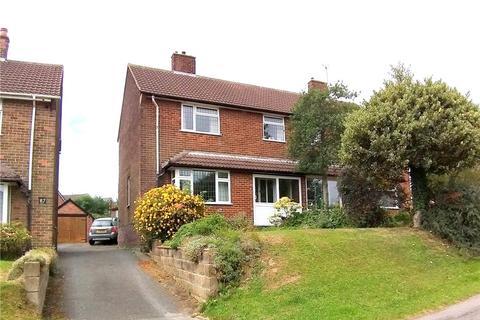 3 bedroom semi-detached house for sale - Stoney Lane, Spondon