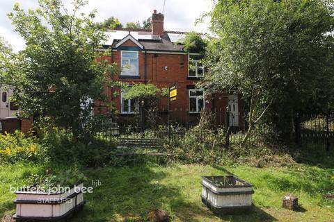 5 bedroom detached house for sale - Radmore Lane, STAFFORD