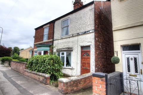 3 bedroom semi-detached house for sale - Morton Front, Gainsborough, Lincolnshire, DN21 3BD