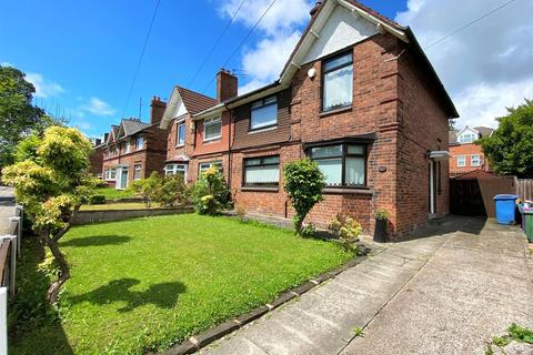 3 bedroom semi-detached house for sale - Edge Lane Drive, Broadgreen, Liverpool