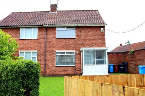 2 bedroom semi-detached house for sale - Larne Road, Bilton Grange, Hull, Yorkshire, HU9
