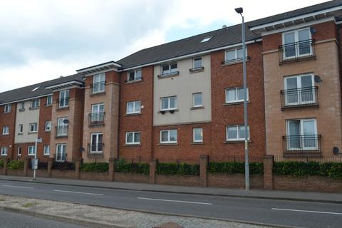 3 bedroom flat for sale - Broad Cairn Court, Motherwell, North Lanarkshire, ML1 2PE