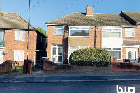 3 bedroom terraced house for sale - Sedgemoor Road, Coventry, CV3 4EB