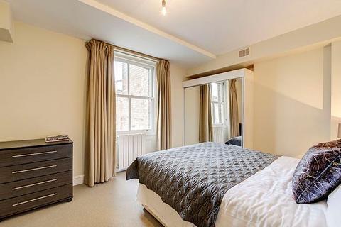 2 bedroom flat to rent - 39-41 Nottingham Place, Marylebone