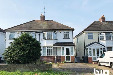 3 bedroom semi-detached house for sale - Robin Hood Lane, Hall Green, Birmingham, B28 0EG