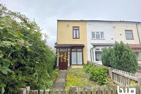 2 bedroom terraced house for sale - Pershore Avenue, Selly Park, Birmingham, B29 7NP