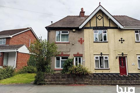 2 bedroom semi-detached house for sale - Bowling Green Road, Dudley, DY2 9ND