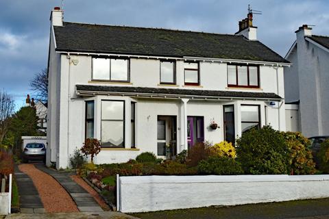 3 bedroom detached house for sale - Kingsburgh Drive, Paisley
