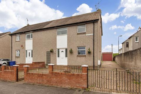 4 bedroom semi-detached house for sale - 2 Cockpen Crescent, Bonnyrigg, EH19 3PN