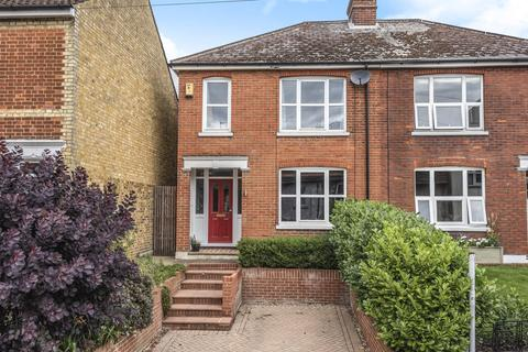 2 bedroom semi-detached house for sale - Hartnup Street, Maidstone