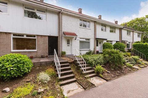 2 bedroom terraced house for sale - Burns Park, Calderwood, EAST KILBRIDE