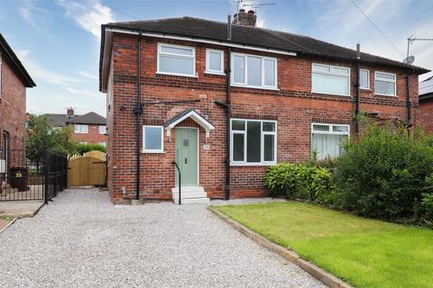 3 bedroom semi-detached house for sale - Birley Moor Road, Frecheville